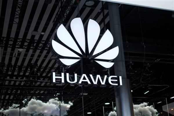 Sforum - Trang thông tin công nghệ mới nhất huawei-LOGO-a Phó chủ tịch Huawei: Bằng sáng chế 5G của chúng tôi nhiều hơn tất cả các công ty Mỹ cộng lại