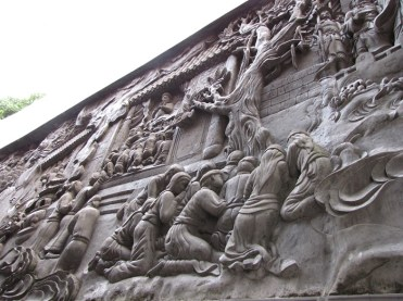 Relief sejarah Laksamana Cheng Ho