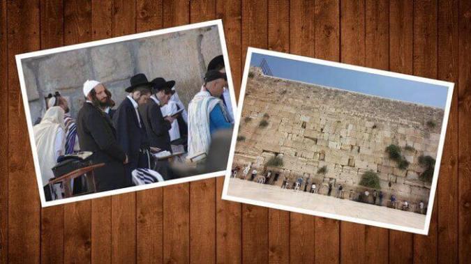 es un collage de dos fotos del muro de las lamentaciones en Jerusalen