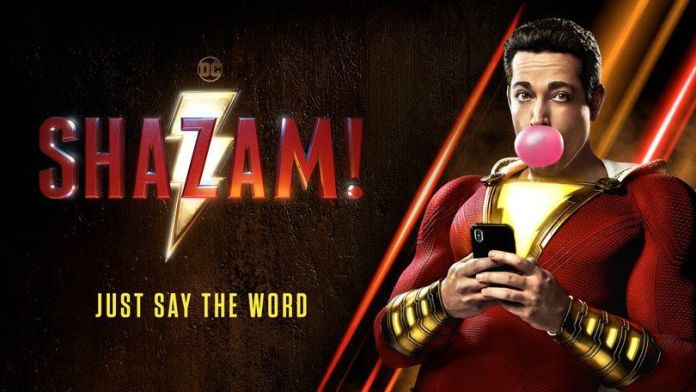 Shazam movie poster gum