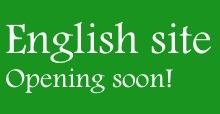 Englishsitebanner