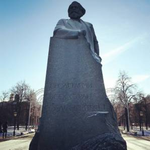 #karlmarx #statue #moscow ##russia