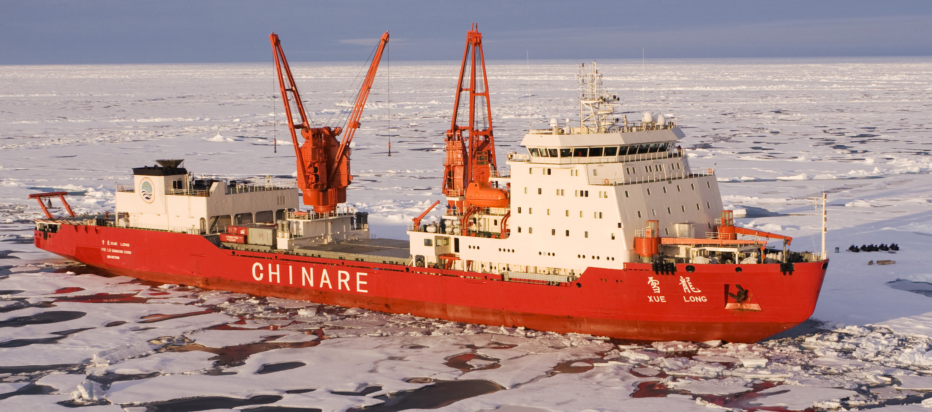 Est100 Some Photos Chinese Icebreaker Xue Long