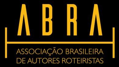 Photo of II edição do Prêmio ABRA de Roteiro acontece amanhã