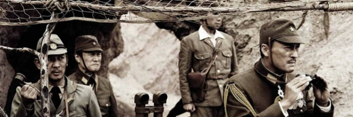 Cartas de Iwo Jima, de Clint Eastwood