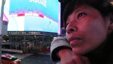 Foto de Nova Iorque, Mais uma Cidade