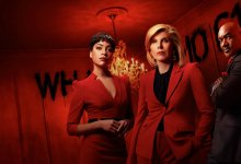 Foto de The Good Fight