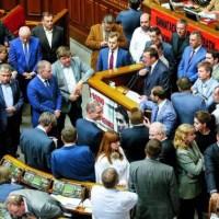 Верховна Рада України в четвер планує розглянути виділення грошей для себе