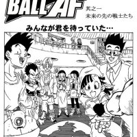 #TBT: Dragon Ball AF - The Real Deal (Sort Of...)