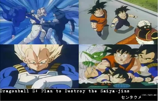 Dragon Ball Z: The Plan to Eradicate the Saiyans (1994) - Review