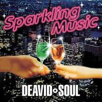 "Music Spotlight: Deavid Soul's ""Miller Boll Breakers"""