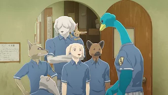 Group of Beastars characters in uniform in a dorm