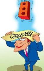 Верховным Судом РФ обобщена практика добровольного личного страхования при предоставлении потребительского кредита