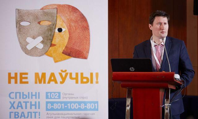 презентация результатов анализа национального законодательства в области противодействия насилию в семье