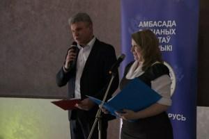 Светлана Маленок и Владимир Корж