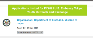 Youth Outreach and Exchange