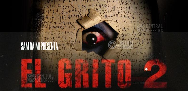 el grito the grudge 2 aniversario