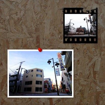 Re : place 〜リプレイス〜 [ 11 / 17 ]