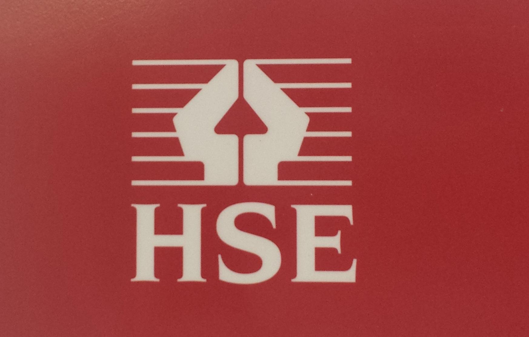 Landlord HSE logo
