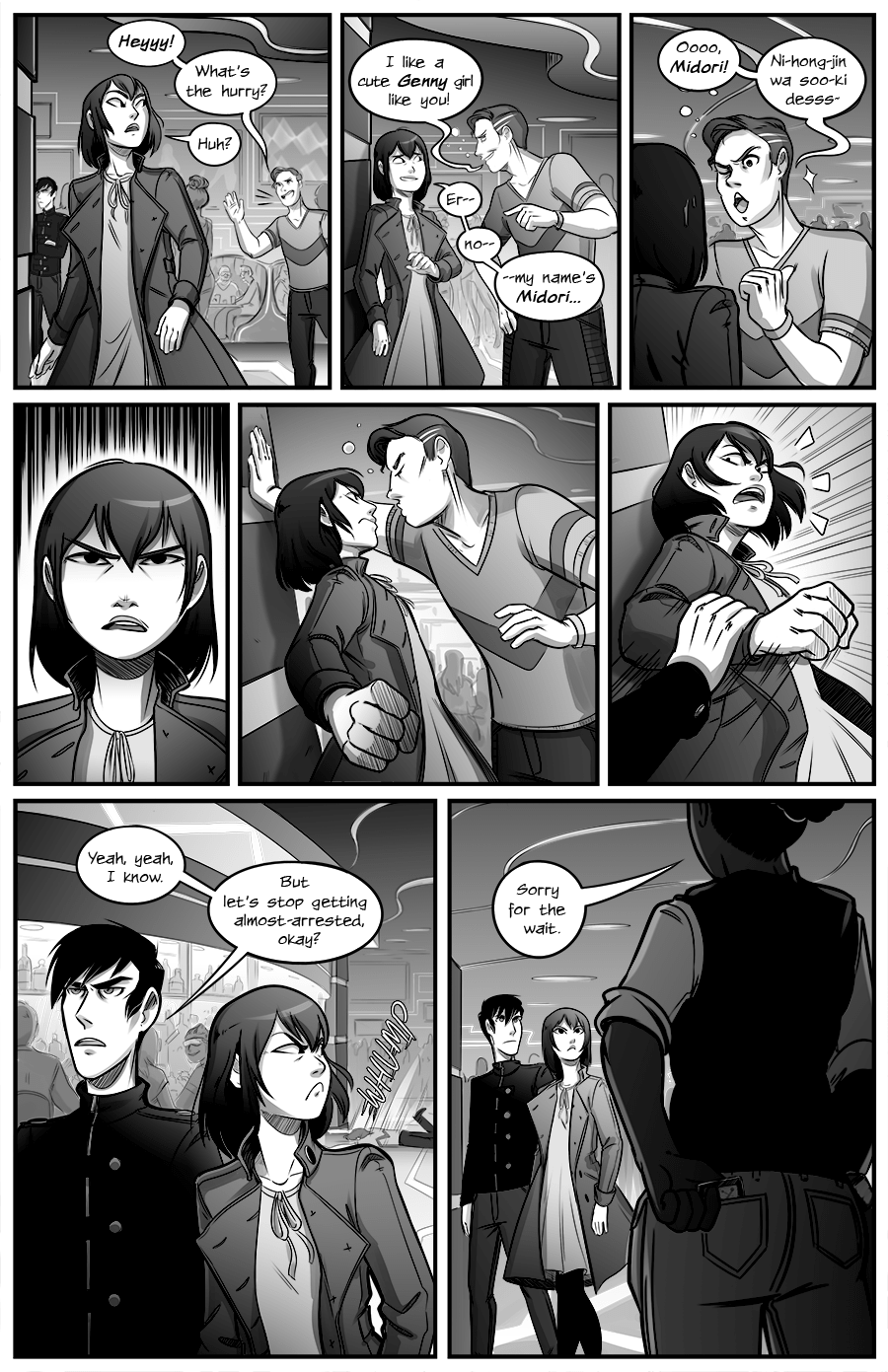 Ch 3 Page 8