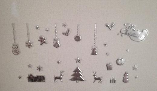 クリスマスの部屋の飾り付けを100均ウォールステッカーでやってみた