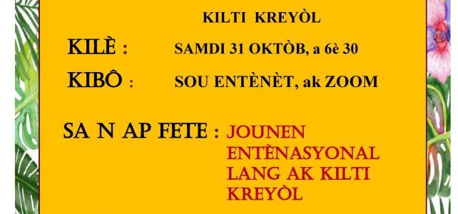 Jounen Entènasyonal Lang Kreyòl / Journée internationale de la langue créole