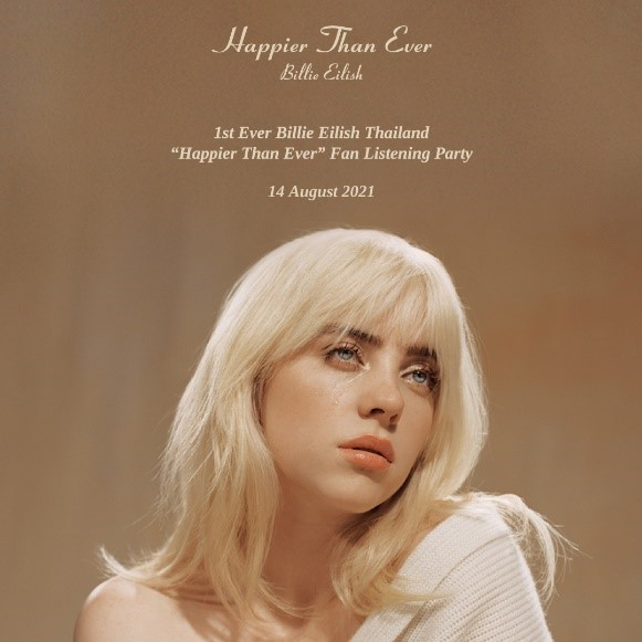 Album Review – Happier Than Ever