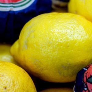 Limon-Primofiori
