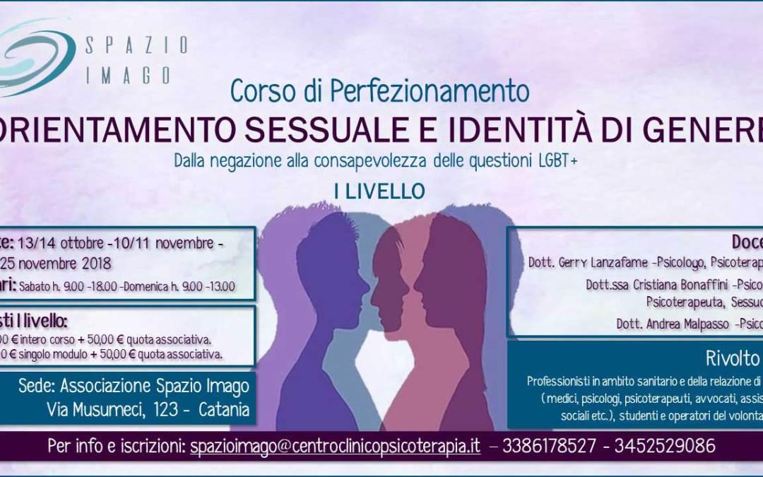 Corso di Perfezionamento su IDENTITÀ DI GENERE E ORIENTAMENTO SESSUALE
