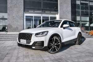Audi MAK ICONA
