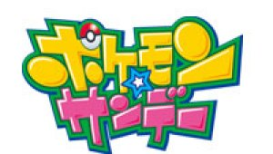 Nada nuevo en Pokémon Sunday