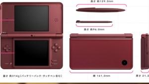 Nueva Nintendo DSi, ahora más grande y más cara que nunca (actlz.)