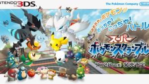 Pokémon Rumble Blast: fecha confirmada en EE.UU.