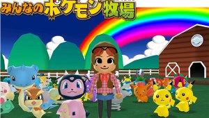 Pokémon Farm información actualizada