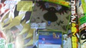"""Confirmado, el juego se llamará """"Pokémon Platino"""""""