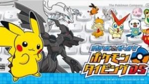 Detalles de Pokémon Typing DS, y Pokémon para 3DS y Wii