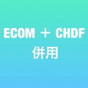 ECMOとCHDF併用時の送脱血についての注意点とコツ