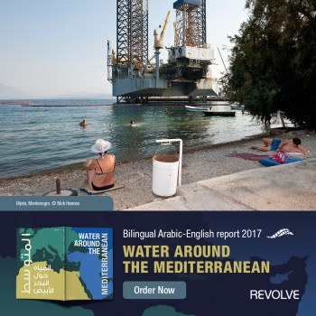 water around the mediterranean report cover