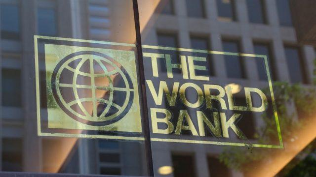 Perú: Banco Mundial aporta ayuda financiera para innovación en pesca y acuicultura