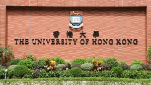 university-of-hong-kong