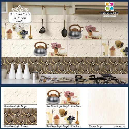 arabian-style-kitchen