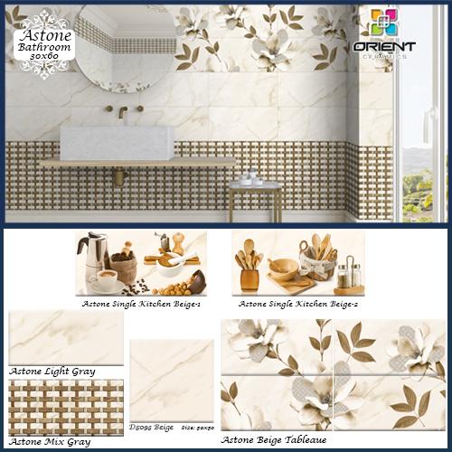 astone-bathroom-beige