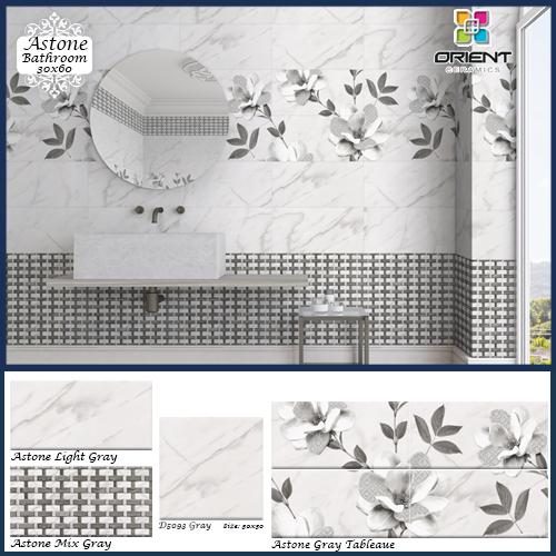 astone-bathroom-gray