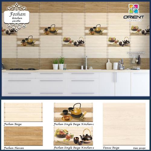 foshan-kitchen-beige