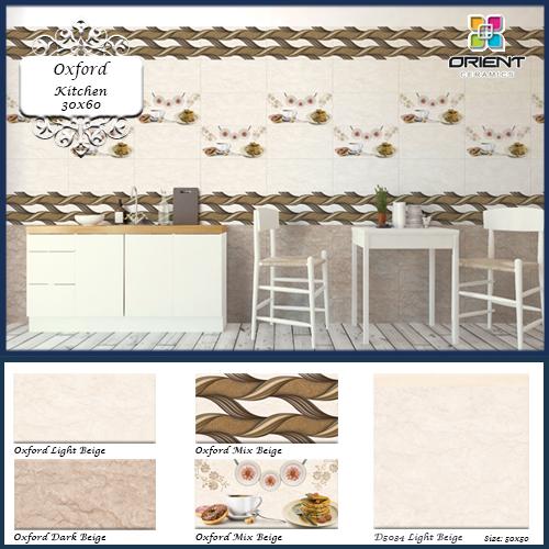 oxford-kitchen-beige