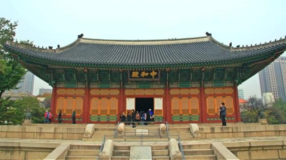 Junghwajeon, The Throne Hall