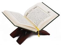 Kenapa Al-Qur'an Tidak Jelas Sistematikanya?