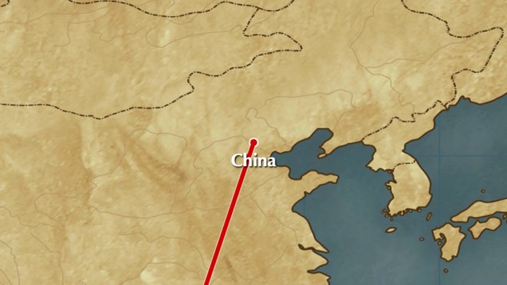 Língua Portuguesa: como se escreve «Portugal» na China?
