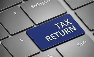 Tax Return Process Under GST