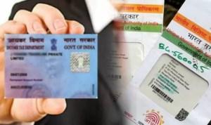 Aadhaar, PAN mandatory for Customs Broker License